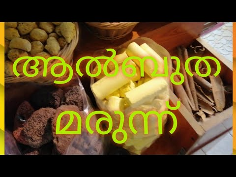 Deira Spice Souk dubai – some natural medicines