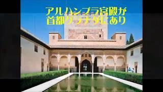 世界史暗記ソング ~イスラーム史②~