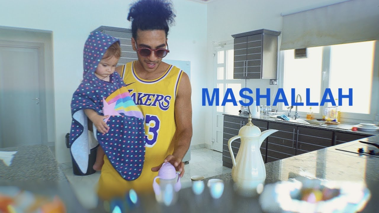 Download Sons of Yusuf - Mashallah ( Quarantine Video ) ft. Muhsinah and Terrace Martin