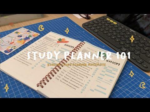 Study planner 101 l Korean study planner motemote