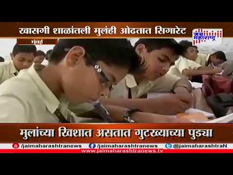 Ground Zero report on School by Vilas athawale 101217