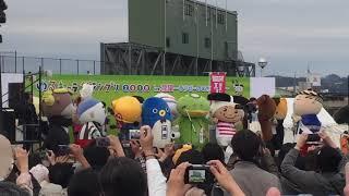 ゆるキャラグランプリ2018表彰式 thumbnail