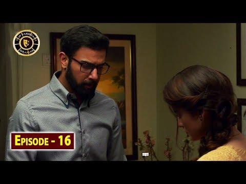 Hassad Episode 16    Minal Khan   Top Pakistani Drama