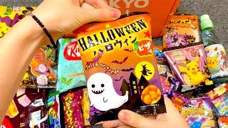 ASMR unboxing Japanese candy and  snacks! TokyoTreat | mukbang