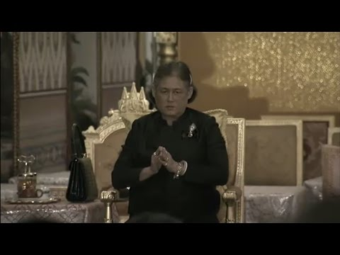 สมเด็จพระเทพฯ เสด็จฯบำเพ็ญพระราชกุศลสวดพระอภิธรรมพระบรมศพ