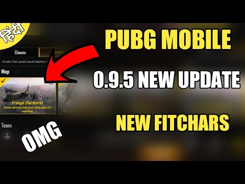 Pubg Mobile 0.9.5 Update Is Here ! Pubg Mobile New Gun , New Competitive Mode, Many More Things