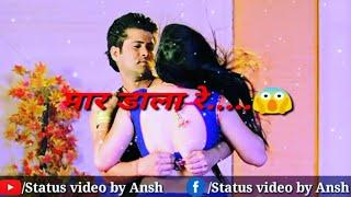 2017 Best Bhojpuri Hot Romantic WhatsApp status video......sexy videos