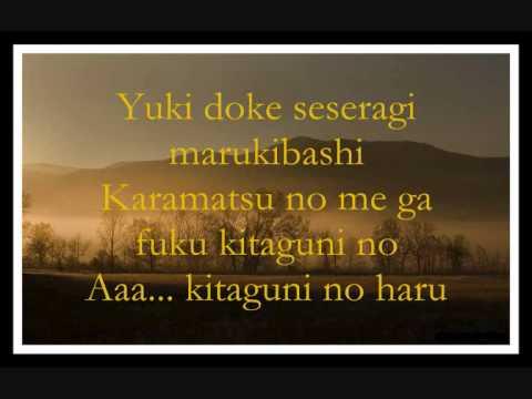 """""""KITAGUNI NO HARU"""""""