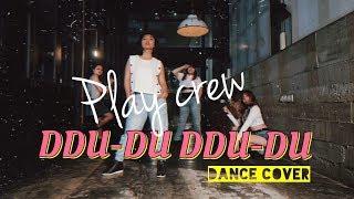 BLACKPINK - '뚜두뚜두 (DDU-DU DDU-DU)' DANCE COVER by PLAY CREW