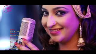 Eid Ka din hai By Afshan Zaibi New Song for Eid-2018