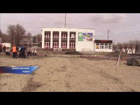 В Ясногорском из-за радиации закрыт кинотеатр