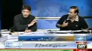Syed Faisal Raza Abidi blasted Abid Sher Ali of PML(N)-2