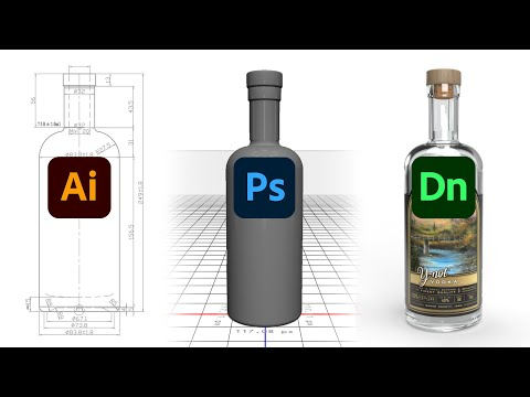 Create 3D objects (.OBJ) using Illustrator & Photoshop for Adobe Dimension product mock-ups (New!)