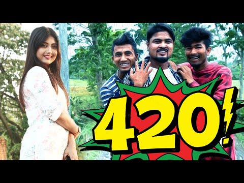 #420 #assamesefunny Video  #sunnygolden New Assamese Comedy Video Sunny Golden Funny Video