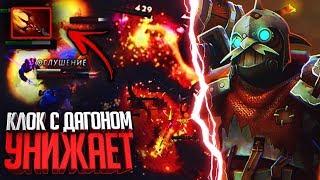 видео Дота гайд по клокверку 6.78 b – герой Rattletrap - Clockwerk Goblin