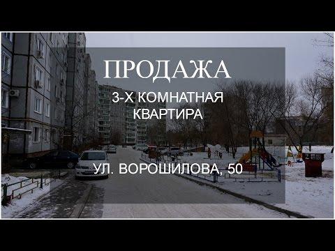СтройГрупп строительство и продажа квартир в Набережных
