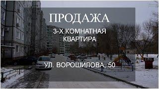видео Недвижимость в Павловском Посаде по недороги ценам от агентства недвижимости  Дом Мечты.