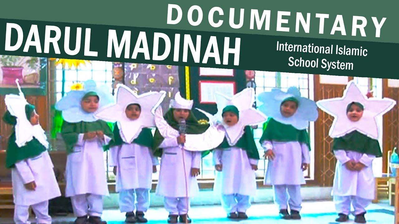 Islam | Short Documentary | International School System | Darul Madina |  Kids Education