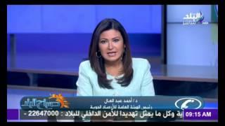 صدى البلد | حالة الطقس اليوم وغدا فى القاهرة و باقي المحافظات