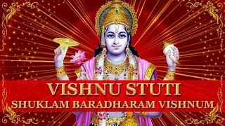 Sri Vishnu Stuti   Shuklambaradharam Vishnum with Lyrics   श्री विष्णु स्तुति