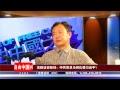 宝胜访谈张林:中共官员为何仇恨习近平?《宝胜访谈 39》