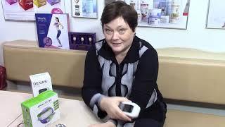 НИКТО не верит в ДЭНАС! Отзыв Елены Могильчук #ДЭНАС ПКМ и ДЭНАС ОСТЕО  #Карасук