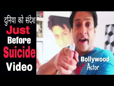 Self Recorded shocking suicide video by...