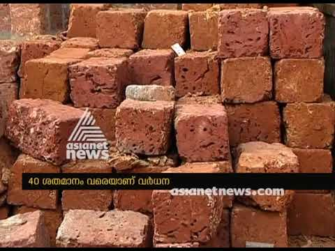 Price hike: Construction sector facing crisis