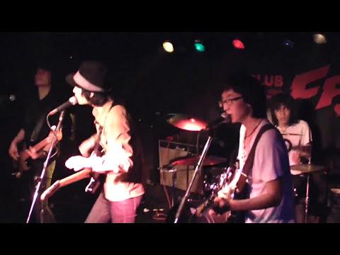 Pink Elephant - Hey Dude (Kula Shaker Cover)