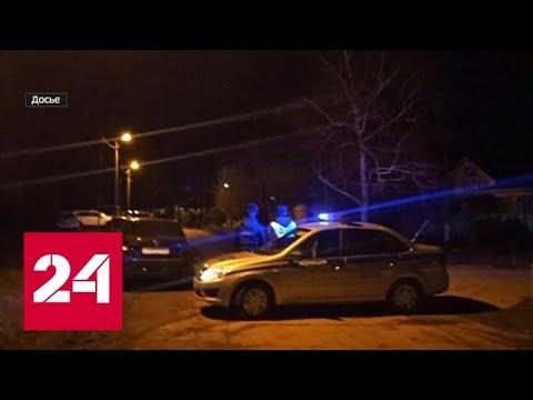 Убийство ростовского депутата и его жены: основная версия - ограбление - Россия 24