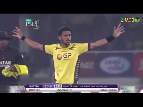 Hasan Ali's PSL Season 2 Moments