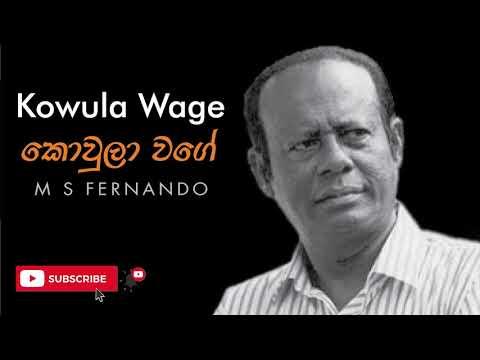 Kowula Wage - කොවුලා වගේ | Krishan Liyon | Original song | M S FERNANDO