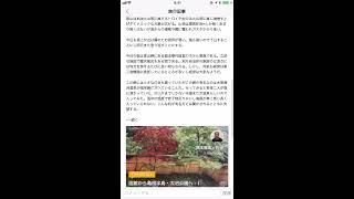 橋本雅美 x PHP - (14) 函館から亀田半島・大沼公園へ I&II