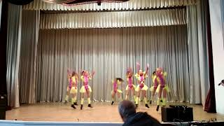 Танец Show Girl