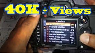 Nikon D7000 in Tamil(Auto Focus Setting)