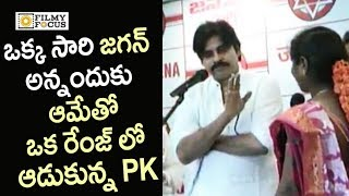 Pawan Kalyan Superb Counter to YS Jagan Lady Fan @Press Meet - Filmyfocus.com