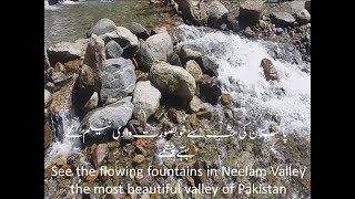 Flowing fountain of Neelam Valley the most beautiful valley of Pakistan