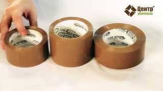 Скотч для склеивания картонных коробок от CPEREEZD.RU(, 2013-06-13T19:19:45.000Z)