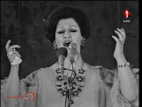 Loula el malama - Warda 🌹 لــولا الملامة - وردة / حفل تونس 1974