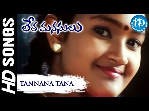 Tannana Tana Tana HD Video Song - Letha Manasulu Movie || Srikanth, Gopika, Kalyani || MM Keeravani