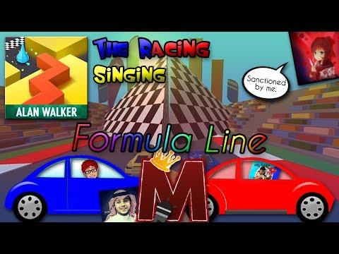 Dancing Line Singing - Formula Line (The Racing) ft. Multiple Singers