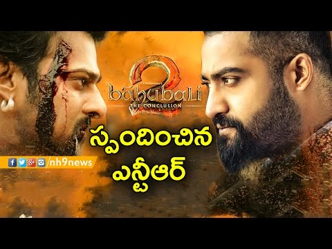 Thumbnail: NTR Sensational Comments On Bahubali 2 Trailer | NTR Comments On Bahubali 2 Trailer | NH9 News