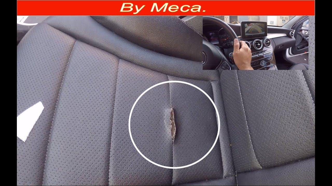 How to repair mercedes benz seat cover repair seat cover for Mercedes benz upholstery repair