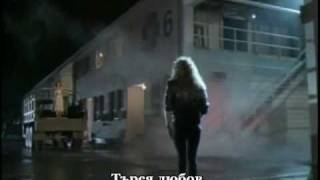 Whitesnake - Looking For Love (BG Lyrics)