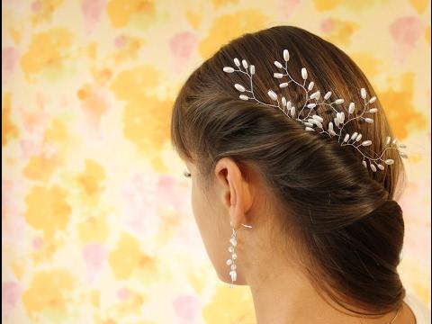 Свадебные украшения для волос своими руками - шпильки