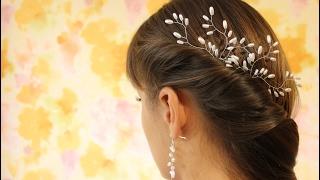 видео Свадебные украшения для волос. Горячий тренд свадебной моды – миниатюрные цветочные заколки для волос!