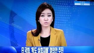 韓国政府は日本政府が送った親書を送り返すことを決定。日本が外交上非...