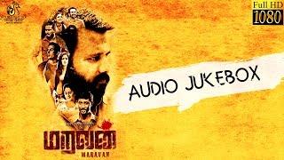 Maravan | New Tamil Movie Songs 2015 | Full Song Audio Jukebox | Psychomantra, Jose Franklin
