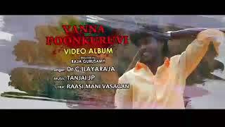 Ilayaraja song albums .....makkal isai....