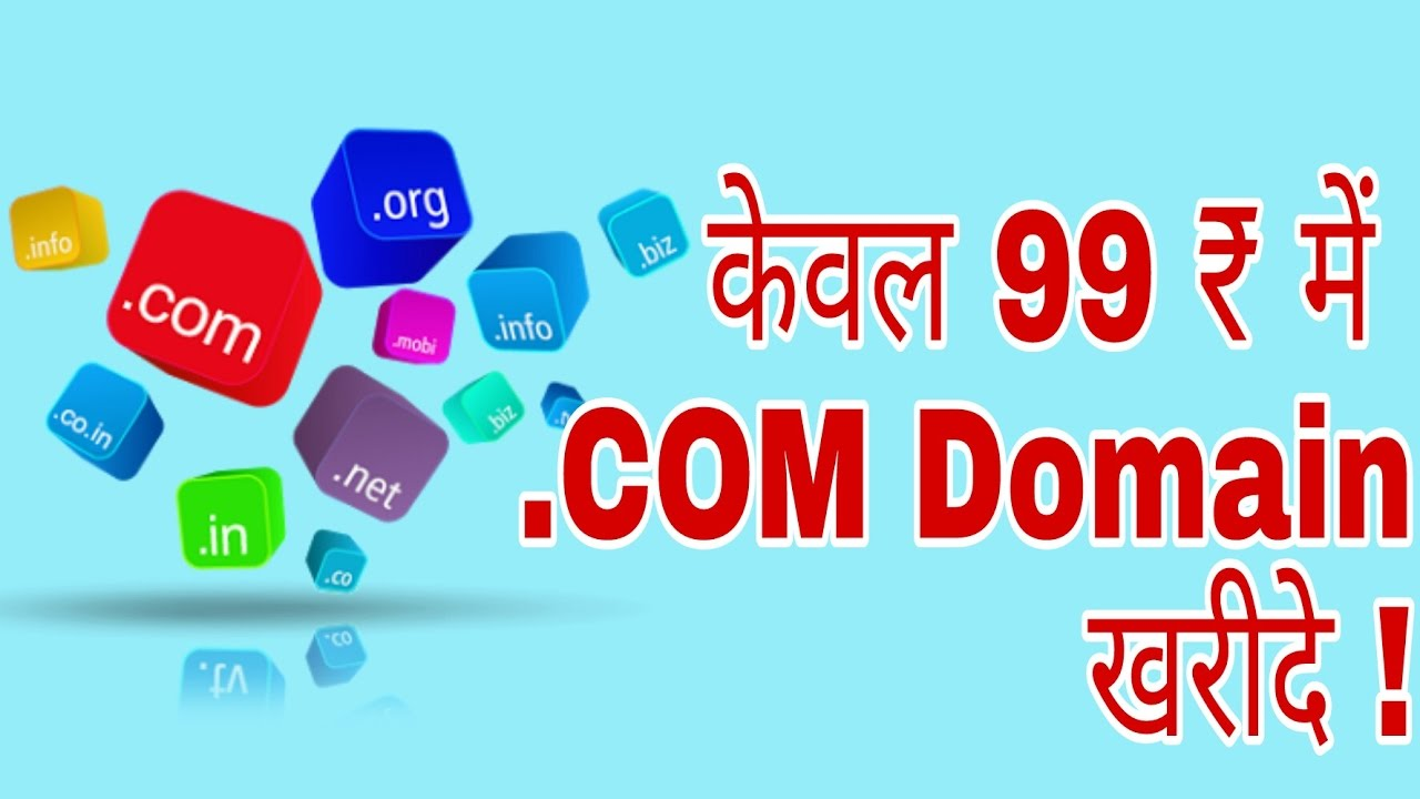 How To Purchase Domain Name At 99 INR In Hindi